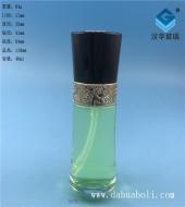 40ml黑盖乳液玻璃瓶