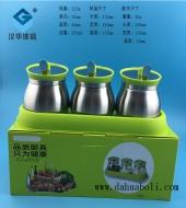 250ml调料玻璃罐套装