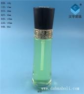 60ml黑盖乳液玻璃瓶