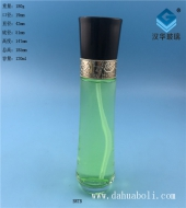 120ml黑盖乳液玻璃瓶
