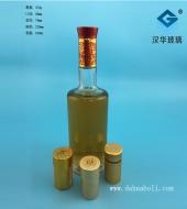 500ml玻璃白酒瓶