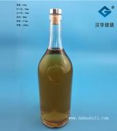 1000ml出口伏特加玻璃酒瓶