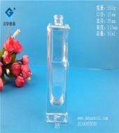 50ml长方形香水玻璃瓶