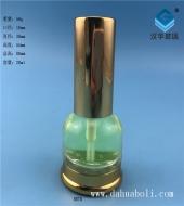 20ml电镀金盖喷雾玻璃瓶