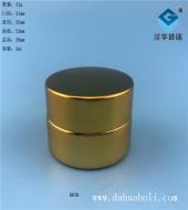 5ml电镀金色膏霜玻璃瓶