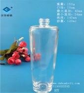 120ml高档玻璃香水瓶