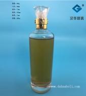 580ml白酒玻璃瓶