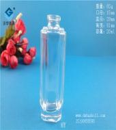 20ml八棱香水玻璃瓶