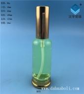 50ml电镀喷雾香水玻璃瓶