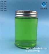 300ml圆形蜂蜜玻璃瓶果酱玻璃瓶