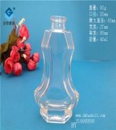 40ml香水玻璃瓶