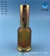 30ml电镀金盖磨砂喷雾玻璃瓶