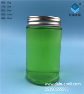 380ml圆形蜂蜜玻璃瓶