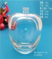 80ml苹果香水玻璃瓶