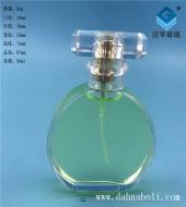 50ml扁圆香水玻璃瓶