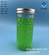 600ml钻石蜂蜜玻璃瓶