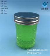 180ml钻石蜂蜜玻璃瓶