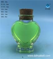 80ml心形许愿玻璃瓶