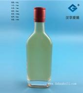 150ml扁保健酒玻璃瓶