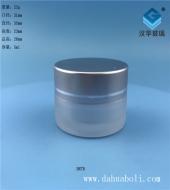 5ml磨砂膏霜玻璃瓶
