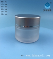 15ml磨砂膏霜玻璃瓶