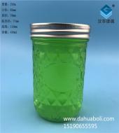 450ml钻石蜂蜜玻璃瓶