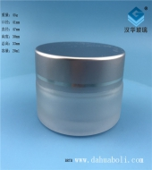 20ml磨砂膏霜玻璃瓶