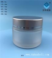 30ml磨砂膏霜玻璃瓶