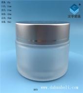 50ml磨砂膏霜玻璃瓶