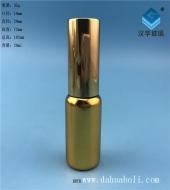 20ml电镀金色喷雾玻璃瓶