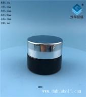 5ml茶色膏霜玻璃瓶