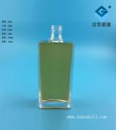 140ml长方形香水玻璃瓶