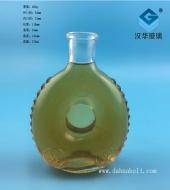 250mlXO玻璃保健酒瓶