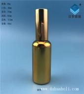 50ml电镀金色精油玻璃瓶