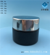 15ml茶色膏霜玻璃瓶