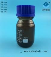 100ml茶色试剂玻璃瓶
