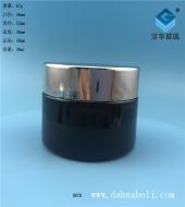 30ml茶色膏霜玻璃瓶