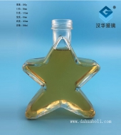 250ml五星玻璃工艺瓶