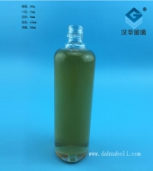 300ml玻璃圆形酒瓶