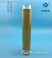 570ml人参玻璃酒瓶