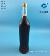 750ml出口伏特加玻璃酒瓶