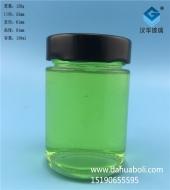 150ml高盖果酱玻璃瓶