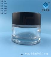 20ml透明膏霜玻璃瓶