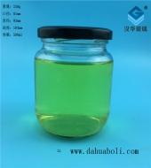 500ml广口酱菜玻璃瓶