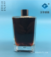 550ml正方形大容量香薰玻璃瓶