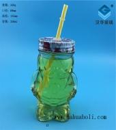 350ml梅森玻璃果汁杯