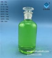 250ml小口透明试剂玻璃瓶