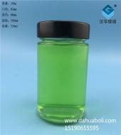 220ml高盖麻辣酱玻璃瓶