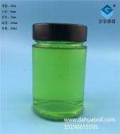 280ml高盖麻辣酱玻璃瓶