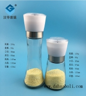 150ml研磨器玻璃瓶